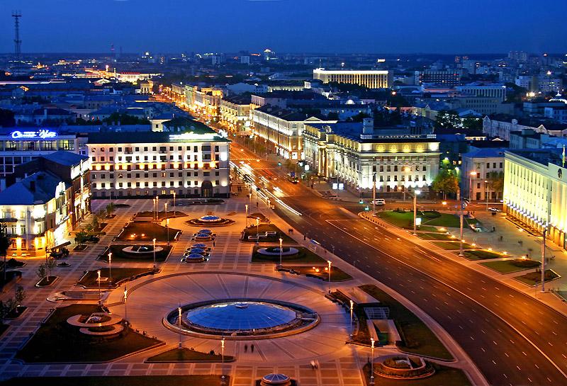 minsk biélorussie