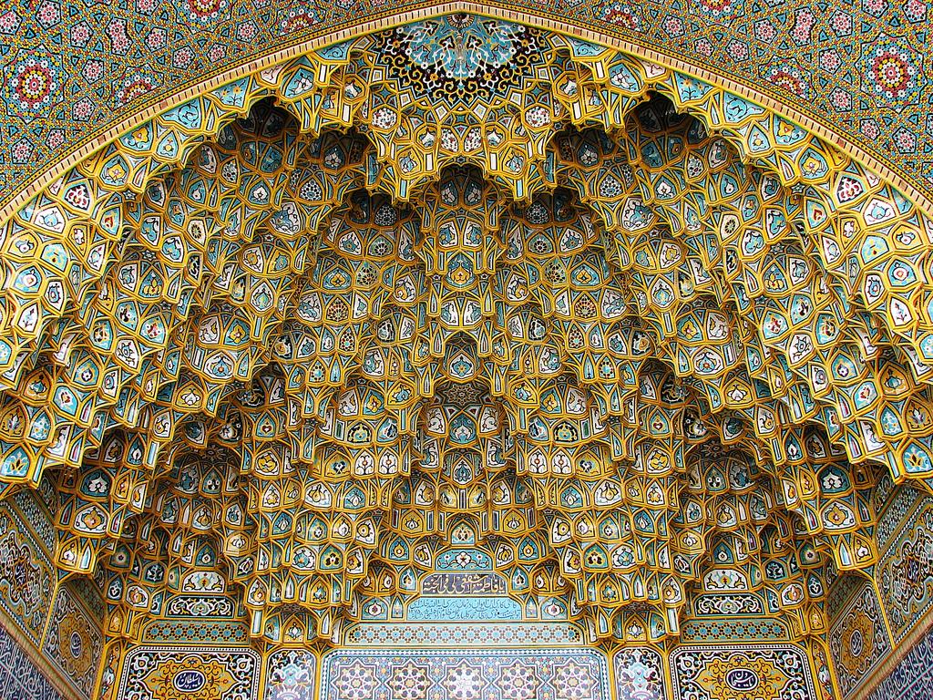 sanctuaire de Fatima Masoumeh Qom