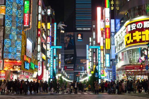 Guide de voyage dans la ville de Tokyo